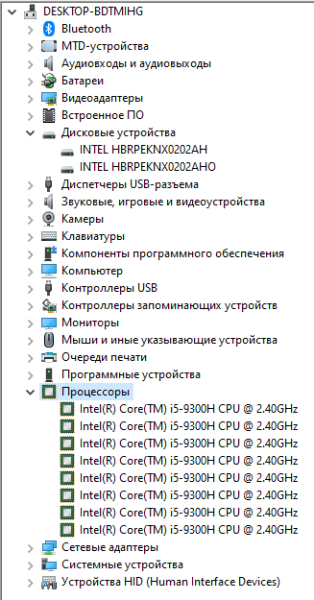 Ноутбук HP Pavilion 17-cd0025ur: в чём цимус? Статья Владислава Боярова. 19.02.2020 г.